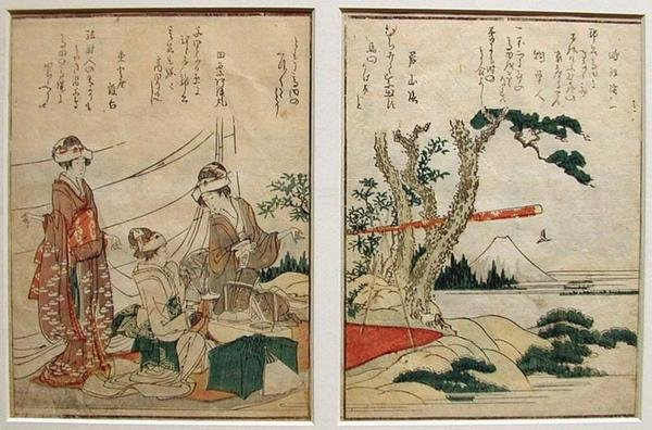 Three Ladies Viewing Mt. Fuji by Katsushika Hokusai (1760-1849, Japan)