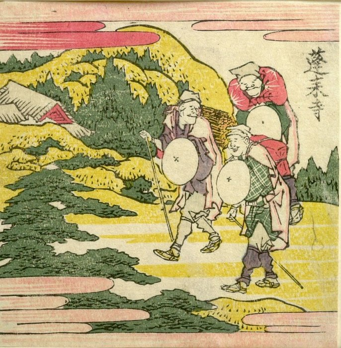 Three Men Traveling Along A Cliff by Katsushika Hokusai (1760-1849, Japan)