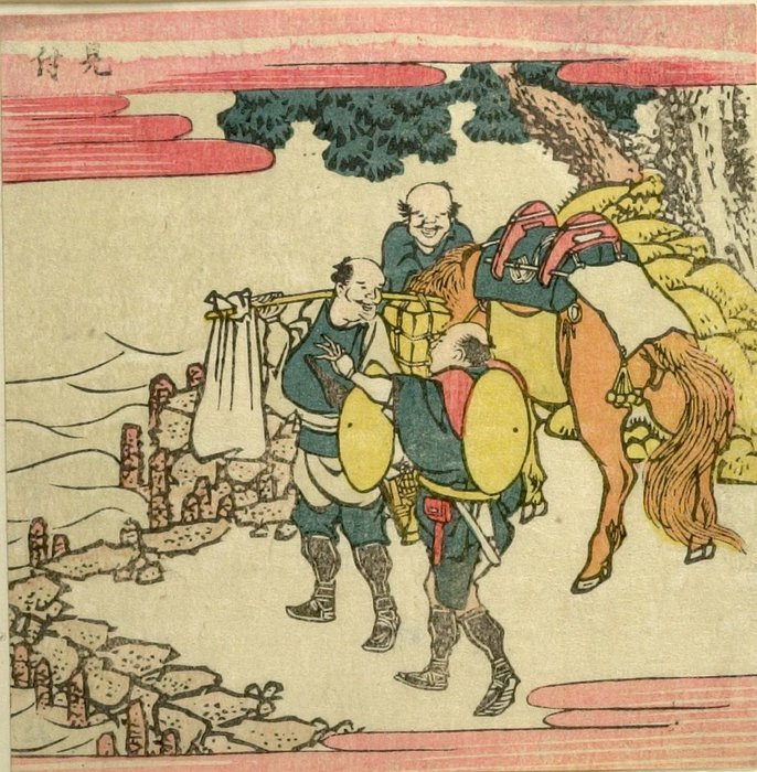 Three Travelers Waiting For Ferry by Katsushika Hokusai (1760-1849, Japan) | Museum Quality Reproductions | WahooArt.com