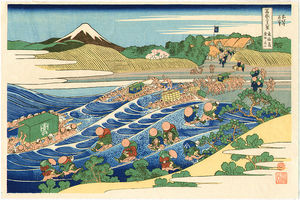 Katsushika Hokusai - Tokaido - Thirty-six Views Of Mt.Fuji
