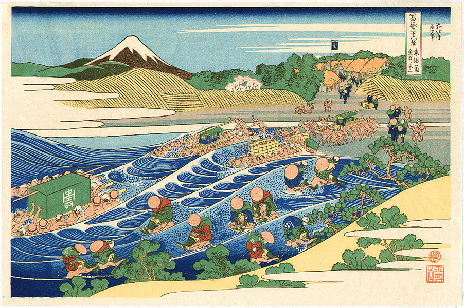 Tokaido - Thirty-six Views Of Mt.Fuji by Katsushika Hokusai (1760-1849, Japan)