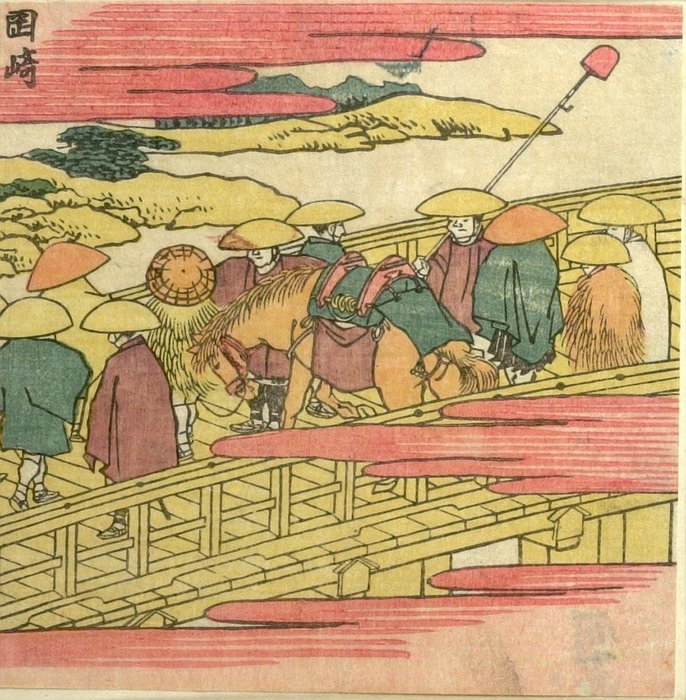 Travelers On A Bridge by Katsushika Hokusai (1760-1849, Japan)