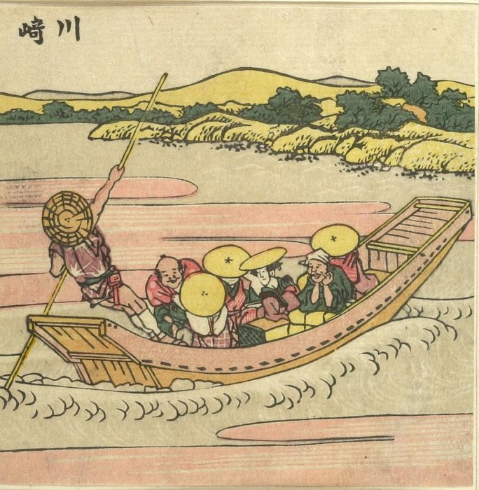 Travelers On A Ferry Crossing Tama River by Katsushika Hokusai (1760-1849, Japan)