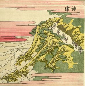 Katsushika Hokusai - Travelers Passing Along A Mountain Cliff