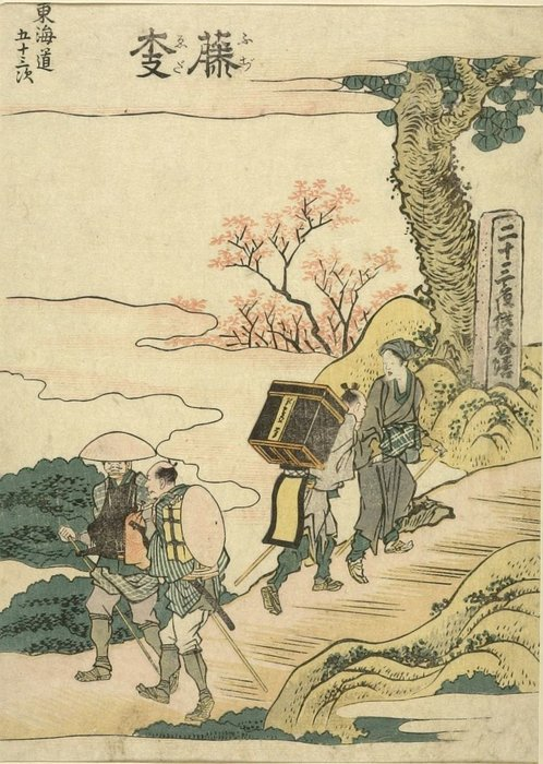 Travelers Passing In Front Of The Street Marker by Katsushika Hokusai (1760-1849, Japan)
