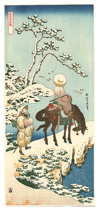 Order Oil Painting : Traveller In The Snow by Katsushika Hokusai (1760-1849, Japan) | WahooArt.com