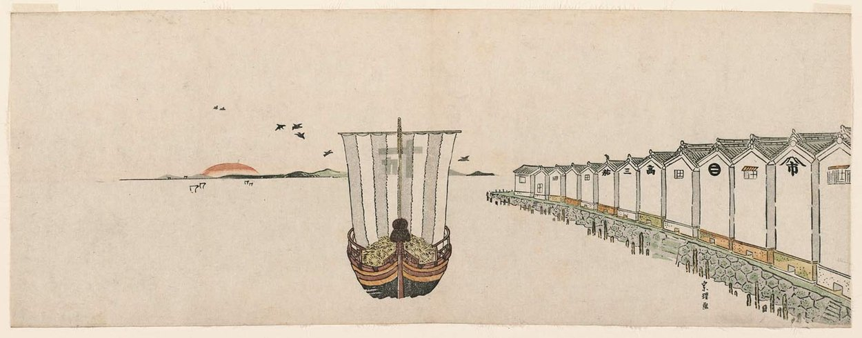 Treasure Boat Laden With Rice Bales And Warehouses With The Names Of The Lucky Things To Dream About At New Year by Katsushika Hokusai (1760-1849, Japan) | Art Reproduction | WahooArt.com