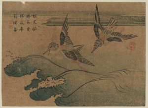 Katsushika Hokusai - Two Birds And Waves