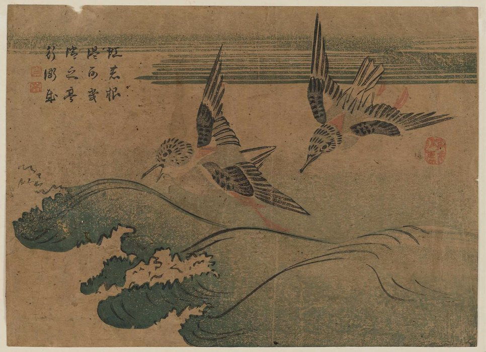 Two Birds And Waves by Katsushika Hokusai (1760-1849, Japan) | Famous Paintings Reproductions | WahooArt.com