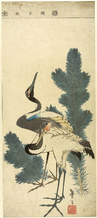 Two Cranes, Late Edo Period by Katsushika Hokusai (1760-1849, Japan)