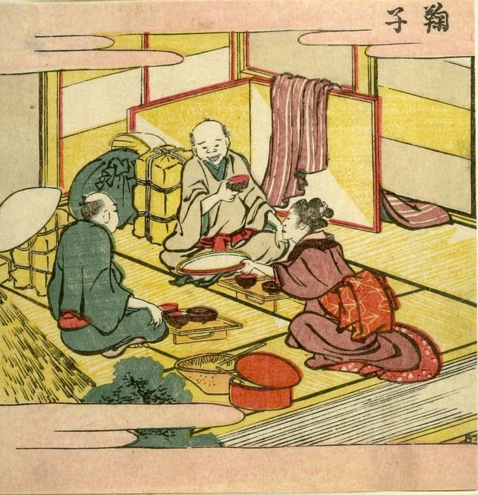 Order Museum Quality Reproductions : Two Men Dining At An Inn by Katsushika Hokusai (1760-1849, Japan) | WahooArt.com