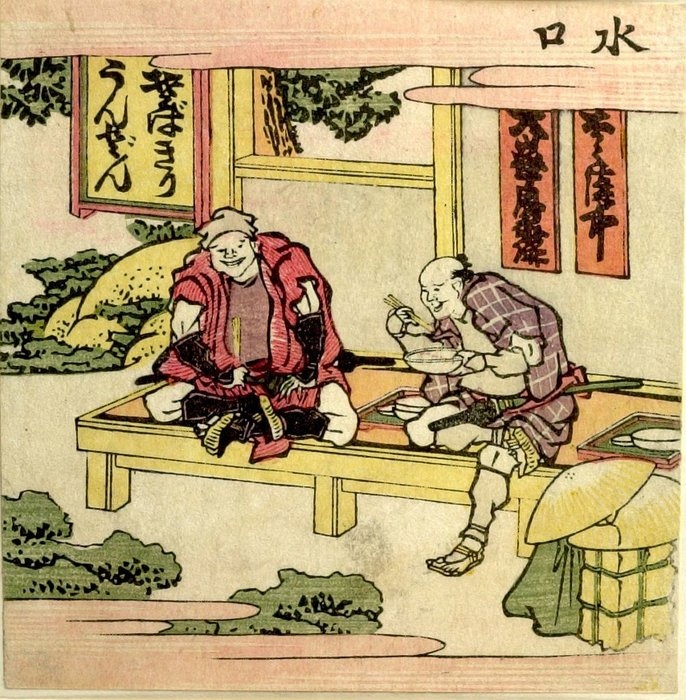 Two Men Dining by Katsushika Hokusai (1760-1849, Japan)
