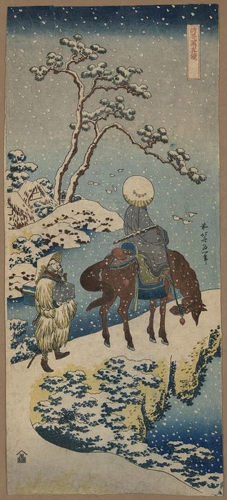 Two Travelers, One On Horseback by Katsushika Hokusai (1760-1849, Japan) | Art Reproduction | WahooArt.com