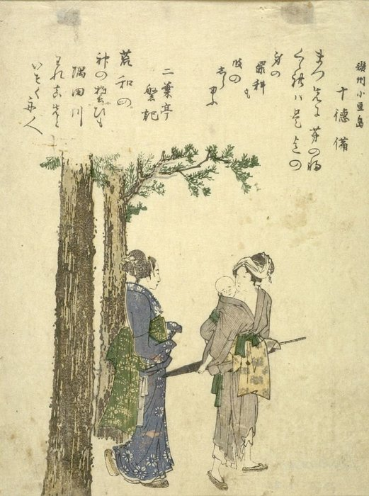 Two Women Standing Between Trees by Katsushika Hokusai (1760-1849, Japan)
