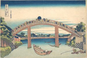 Katsushika Hokusai - Under The Mannen Bridge At Fukagawa