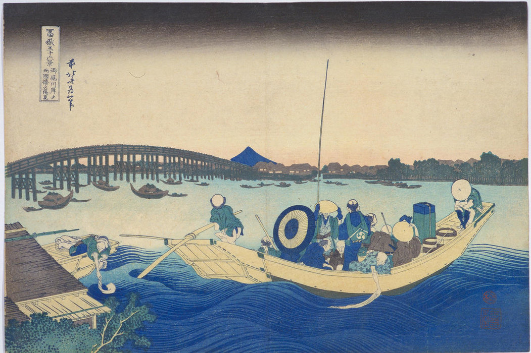 View At Sunset by Katsushika Hokusai (1760-1849, Japan) | Museum Quality Reproductions | WahooArt.com