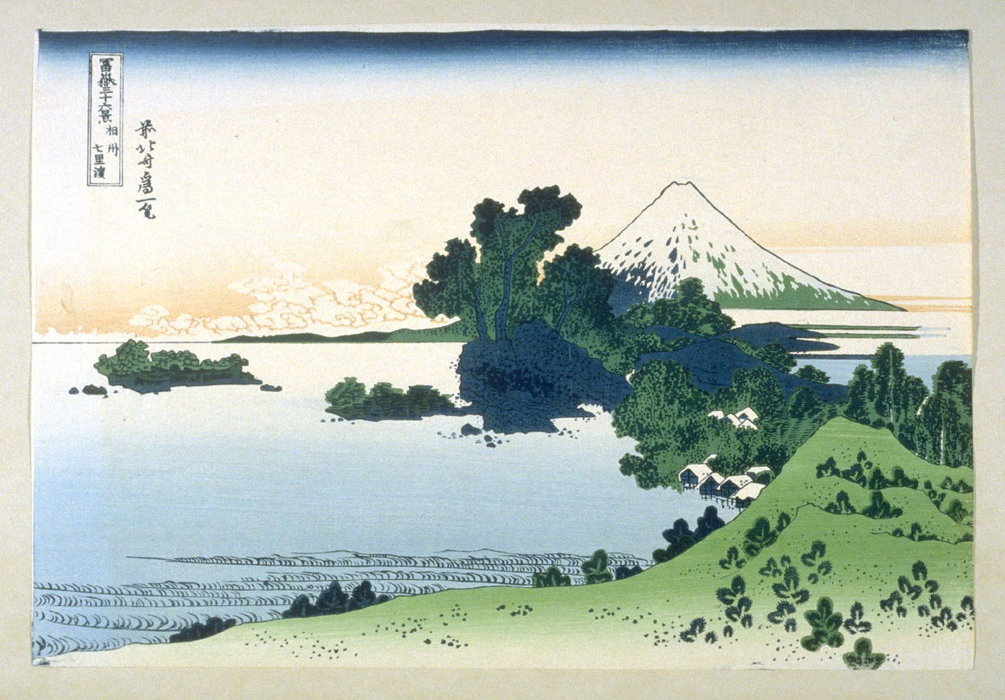 View Of Mount Fuji by Katsushika Hokusai (1760-1849, Japan)