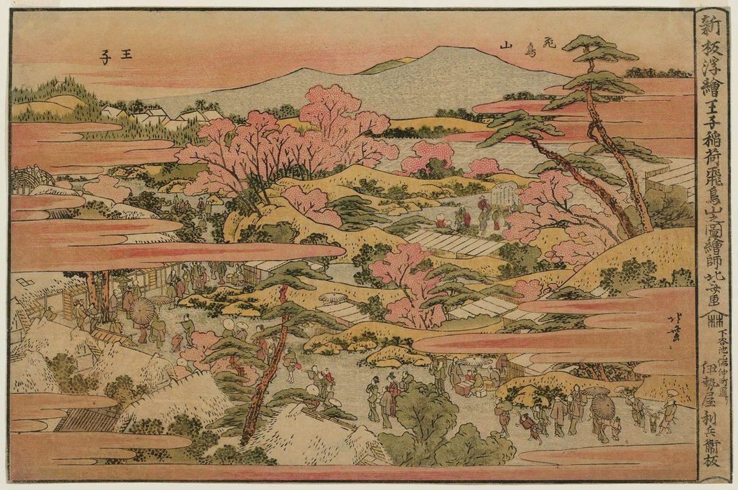 Order Painting Copy : View Of The Inari Shrine At Ôji And Asuka Hill by Katsushika Hokusai (1760-1849, Japan) | WahooArt.com