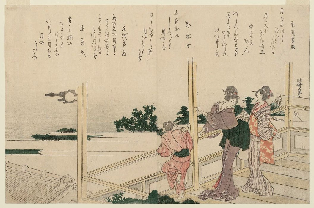 Viewing The Autumn Full Moon From The Buddhist Temple In Mejiro Village by Katsushika Hokusai (1760-1849, Japan)