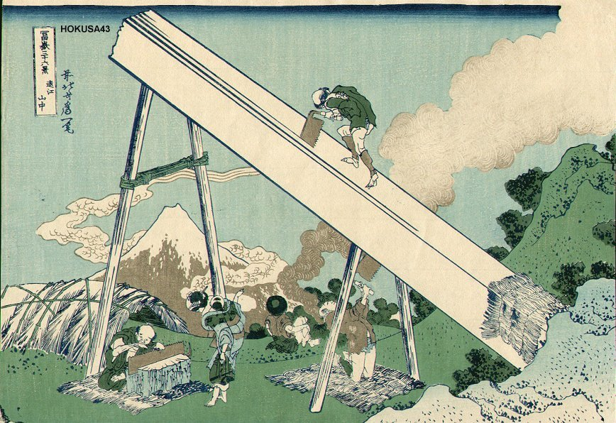 Views Of Mt. Fuji, Totomi Sanchu by Katsushika Hokusai (1760-1849, Japan)