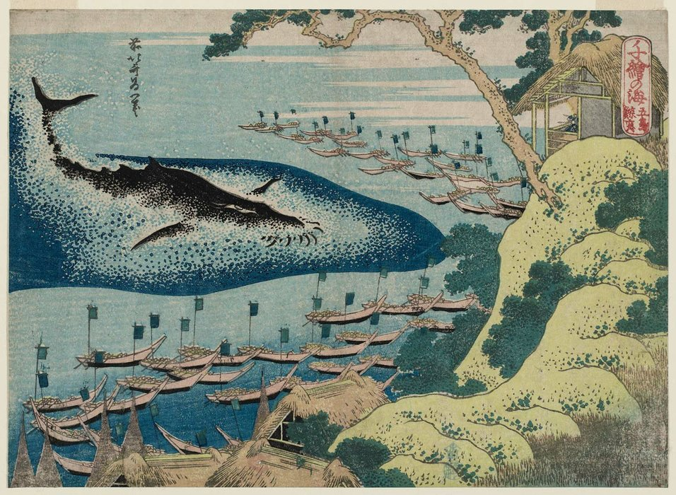 Whaling Off The Gotô Islands by Katsushika Hokusai (1760-1849, Japan)