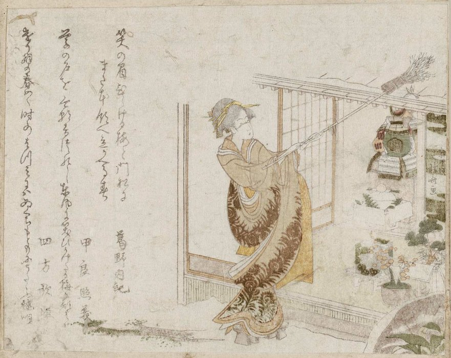 Woman Using Broom To Knock Shuttlecock From Roof by Katsushika Hokusai (1760-1849, Japan)