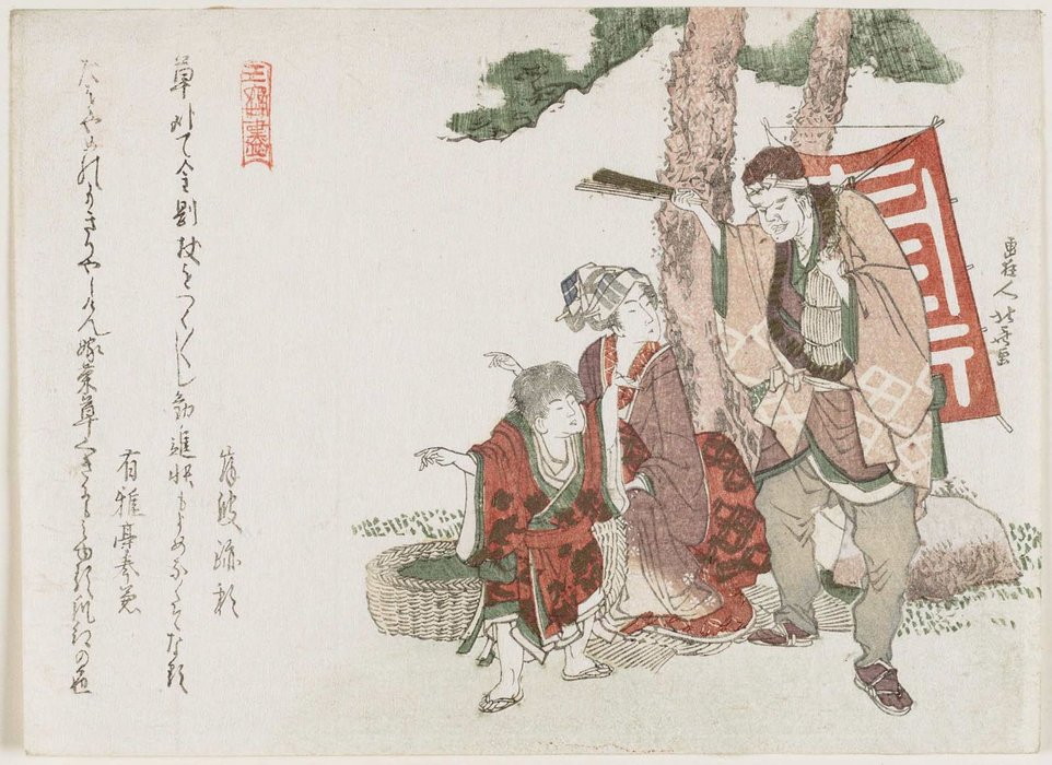 Woman, Child, And Man With Kite by Katsushika Hokusai (1760-1849, Japan)