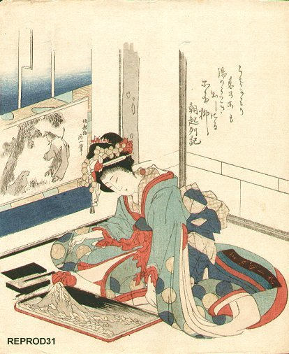 Woodblock Reproduction by Katsushika Hokusai (1760-1849, Japan)