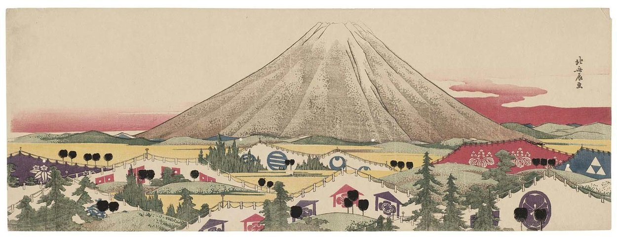 Yoritomo's Camp In The Foothills Of Mount Fuji by Katsushika Hokusai (1760-1849, Japan)