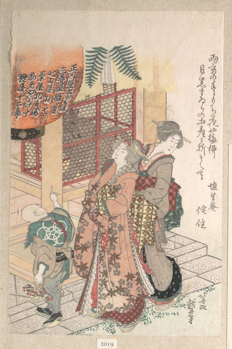 Young Ladies Paying Homage To A Shrine by Katsushika Hokusai (1760-1849, Japan) | Museum Quality Reproductions | WahooArt.com