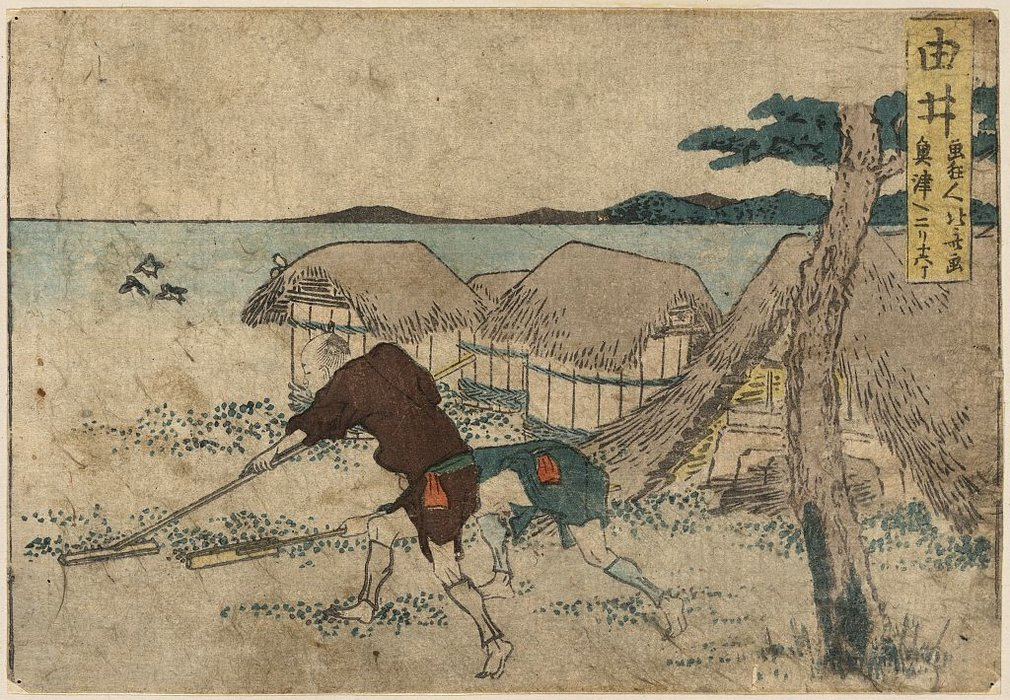 Yui by Katsushika Hokusai (1760-1849, Japan) | Painting Copy | WahooArt.com