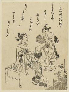 Suzuki Harunobu - A Girl Seated On A Bench, A Maid With A Cage Of Crickets