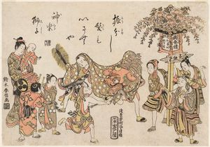 Suzuki Harunobu - Children Performing A Lion Dance At A Festival