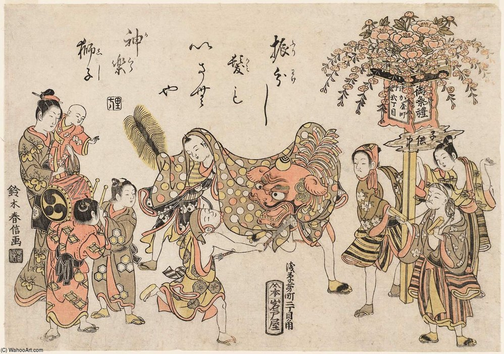 Children Performing A Lion Dance At A Festival by Suzuki Harunobu (1725-1770, Japan) | Painting Copy | WahooArt.com