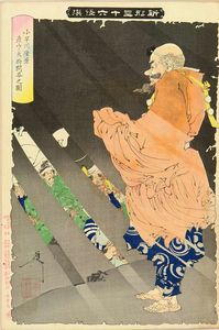 Tsukioka Yoshitoshi - Kobayamawa Takakage Debating With The Tengu Of Mount Hiko