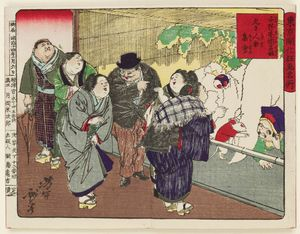Tsukioka Yoshitoshi - A Group Of Well-rounded People On Dumpling Hill In Sendagi