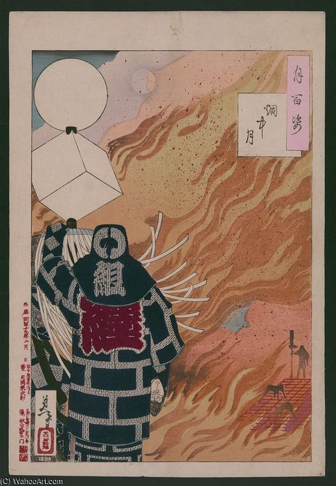 Moon Through The Smoke Of A Blaze by Tsukioka Yoshitoshi (1839-1892, Japan) | Famous Paintings Reproductions | WahooArt.com