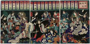 Tsukioka Yoshitoshi - The Great Thieves Of Japan Compared