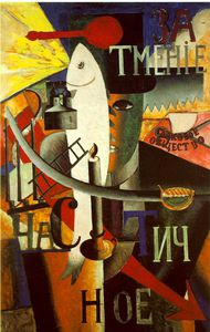 Kazimir Severinovich Malevich - an englishman in moscow stedelijk museum, amst