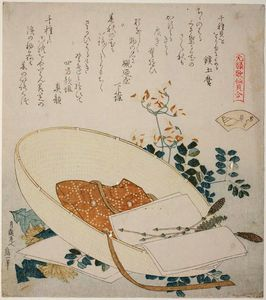 Katsushika Hokusai - Freshly-picked Flowers in a Traveler's Hat
