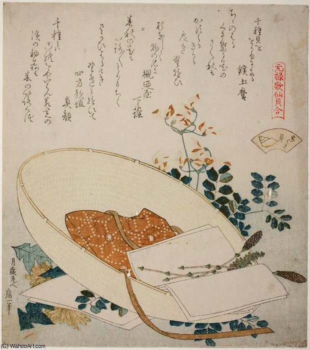 Freshly-picked Flowers in a Traveler's Hat by Katsushika Hokusai (1760-1849, Japan)