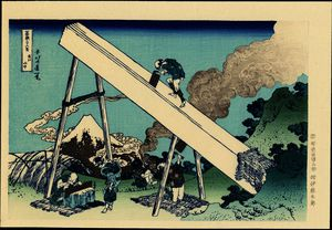 In the Mountains of Totomi by Katsushika Hokusai  (buy Fine Art Framed Print Katsushika Hokusai)