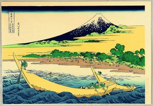 Katsushika Hokusai - Thirty-six Views of Mt.Fuji - Ejiri