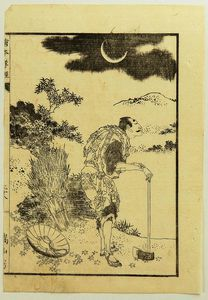 Katsushika Hokusai - Wood Cutter and the Moon