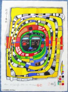 Friedensreich Hundertwasser - Right to Create