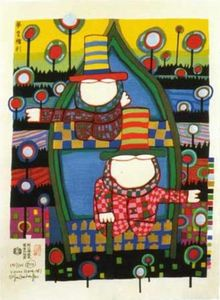 Friedensreich Hundertwasser - The Right to Dream
