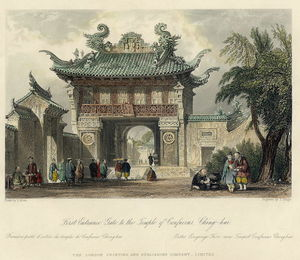 Thomas Allom - First Entrance Gate of the Temple of Confucious, Ching-hai