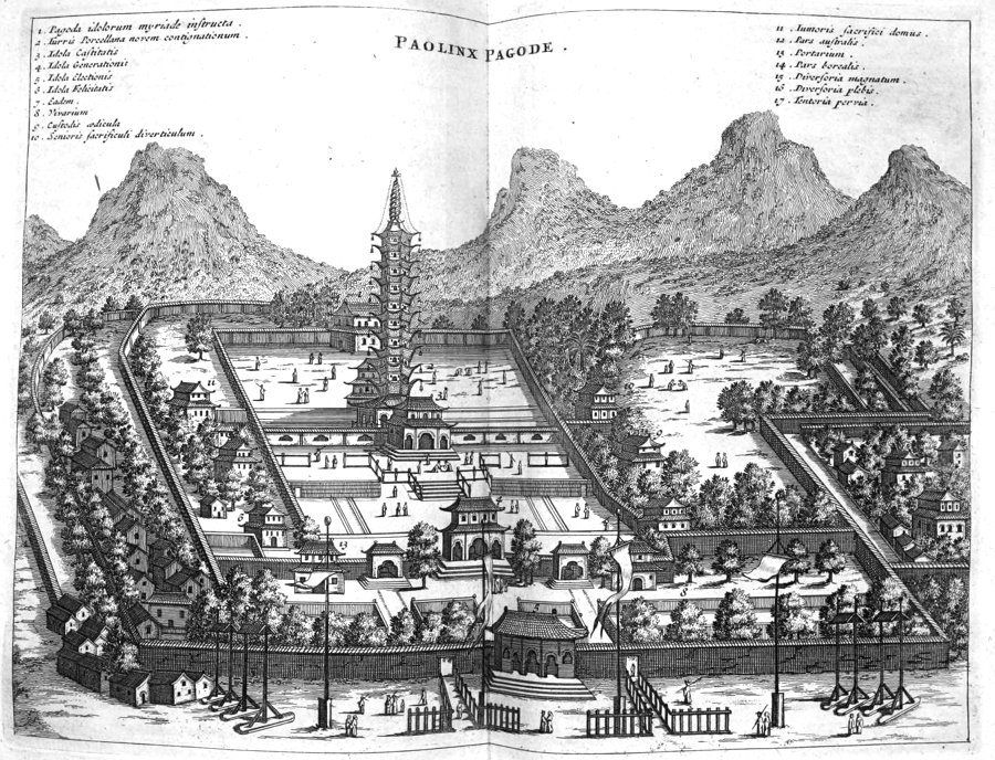 Paolinx pagode by Jacob Van Meurs (1619-1680, Netherlands)