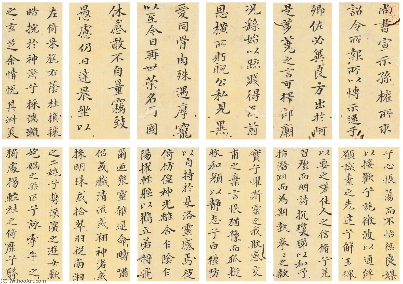 CALLIGRAPHY AFTER JIN AND TANG MASTERS, Ink by Yun Shouping (1633-1690)