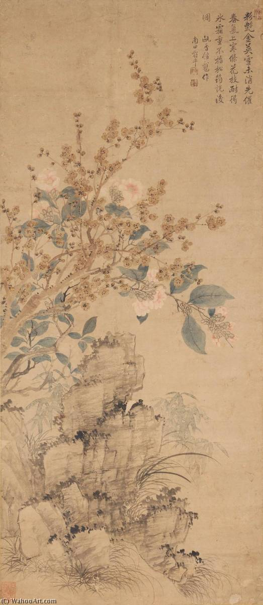 PLUM BLOSSOM, ORCHID, BAMBOO AND ROCK by Yun Shouping (1633-1690) | Painting Copy | WahooArt.com